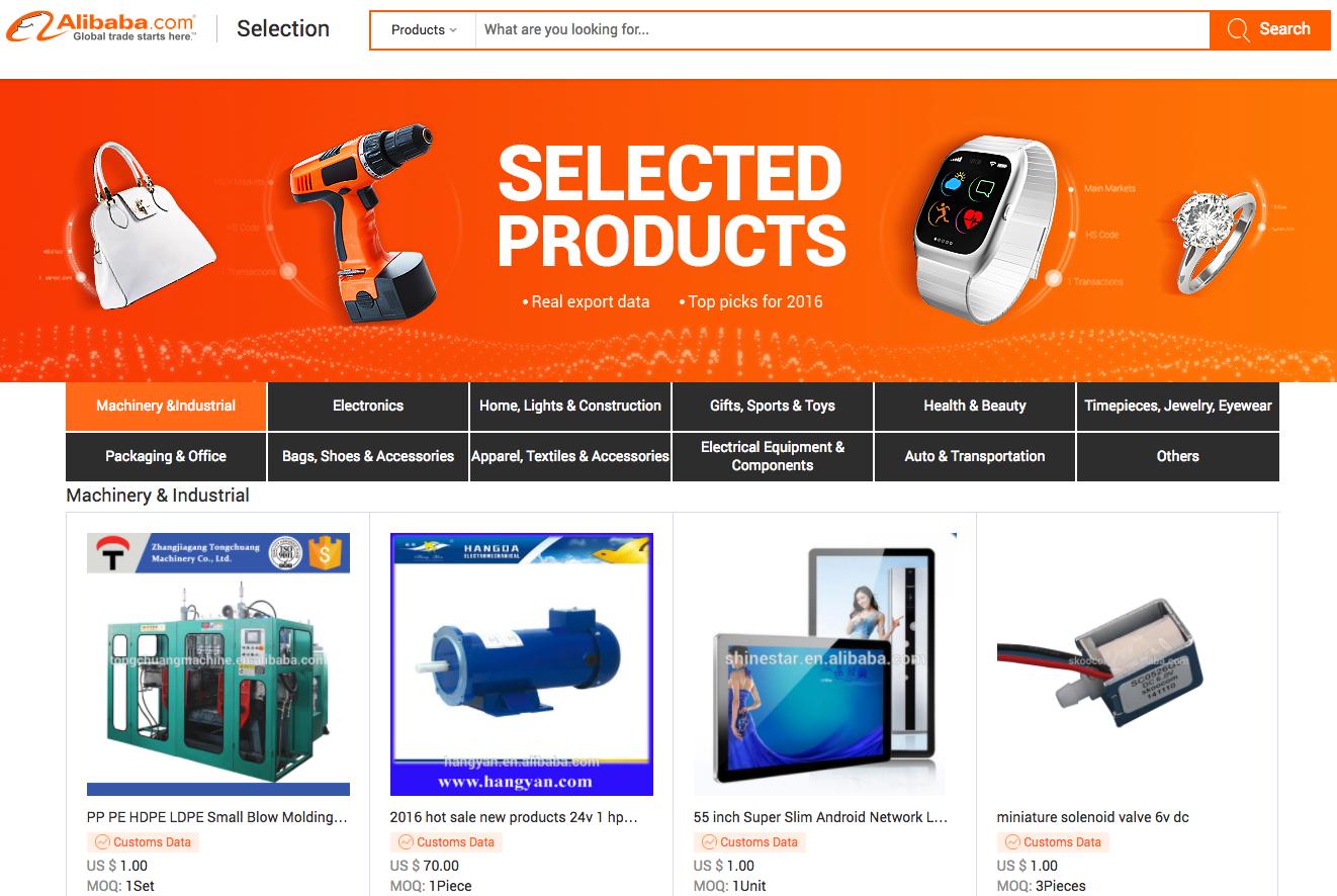 Screenshot showing alibaba.com