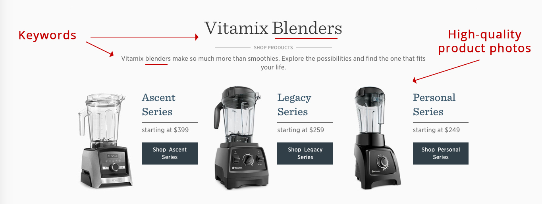 Screenshot showing blenders for sale