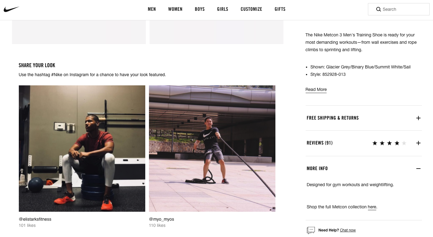 Screenshot showing a page on Nike.com