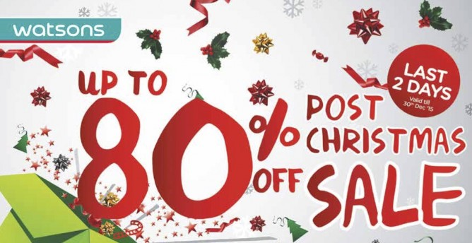 Screenshot showing a Christmas themed promotional banner